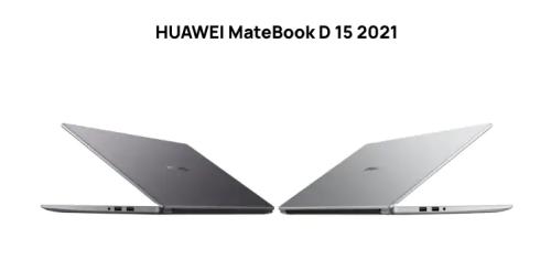 Le Huawei Matebook D15 i3 ne coutera que 16990B soit 450 Euros HT !