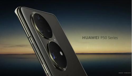 Huawei P50 en lancement mondial, tout le monde l'attend mais personne ne veut l'acheter.