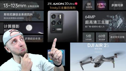 JTDUGEEK ZTE Axon 30 Pro et ZTE Axon 30 Ultra, DJI Air 2S, Realme 8i,Oppo A35, film et serie