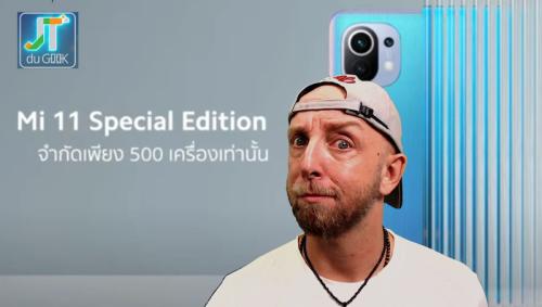 JTDUGEEK,Xiaomi MI 11 Special edition, Redmi Ares,Ecran Huawei,Huawei Band 6, Film et serie du Week-end