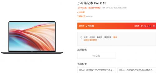 Xiaomi  MI NOTEBOOK PRO X 15 i7/32G/1TB/RTX 3050Ti et écran 3,5k Oled Super retina mode Macbook Killer