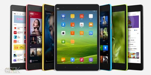 Le Xiaomi Mi Pad 5 aura un processeur Snapdragon 860 validé par FCC