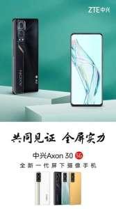 Le ZTE AXON 30 5G se dévoile en Chine avec sa nouvelle caméra sous écran