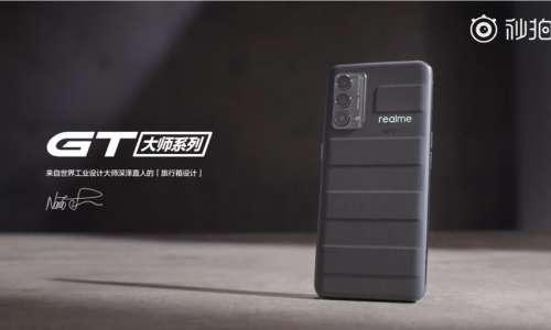 Realme GT Master Edition,beau , excellentes spécifications, écran OLED 120 Hz, puce haut de gamme et charge rapide 65 W