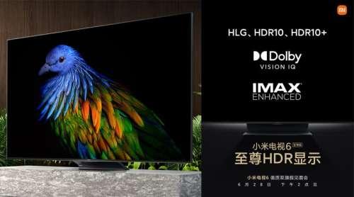 La XIAOMI MI TV 6 EXTREME EDITION arrive avec deux caméras et une MI Tv Webcam pour mieux te voir