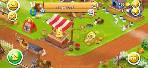 Hay Day : trucs et astuces pour gagner rapidement de l'argent