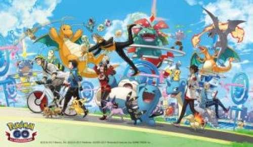 Report de la Pokemon GO Safari Zone !
