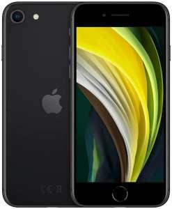 Sélection de produits en promotion - Ex: Smartphone 4.7