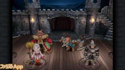 Square Enix retire Final Fantasy 9 de l'App Store ; un correctif est en cours