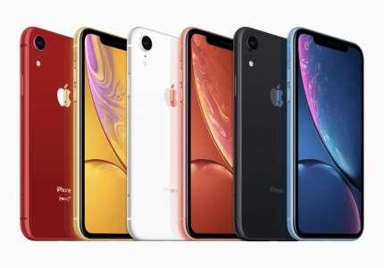 iPhone SE 3 : un design façon iPhone XR mais pas de Face ID ?