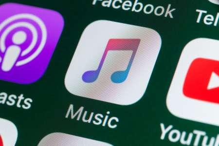 La bêta d'iOS 14.6 «confirme» l'arrivée d'Apple Music HiFi