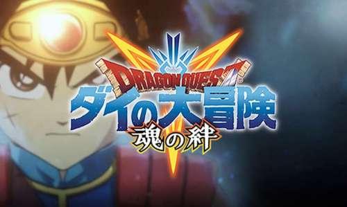 Dragon Quest The Adventure of Dai se rapproche de l'App Store (trailer)