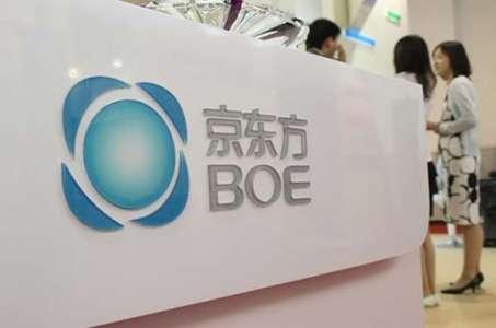 iPhone 13 : BOE récupère une partie de la production de dalles pour certains marchés