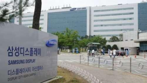 La production d'iPhone 13 menacée par une grève chez Samsung Display ?