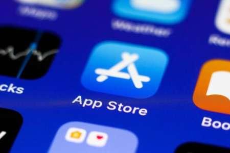 App Store : «Signaler un problème» n'est pas encore disponible en France, mais c'est prévu…