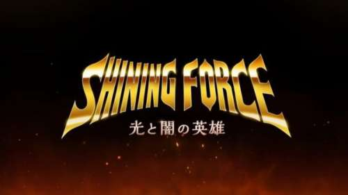 Shining Force: Heroes of Light and Darkness : Sega annonce un nouveau Shining Force sur iOS