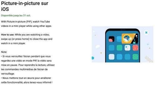 YouTube iOS teste le Picture-in-Picture (iOS) pour les abonnés Premium