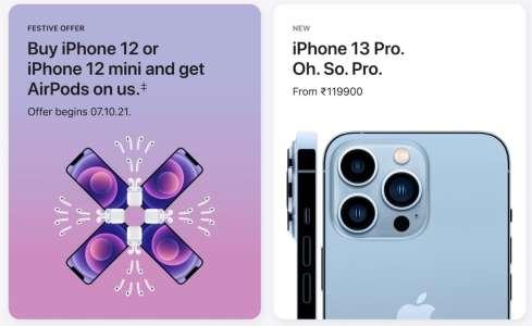 Apple offre des AirPods avec l'achat d'un iPhone 12, mais seulement en Inde