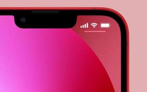 iPhone 13/13 Pro : des batteries nettement plus puissantes que celles des iPhone 12