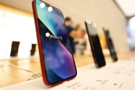 iPhone 13 : Apple ajoute BOE comme fournisseur d'écran OLED