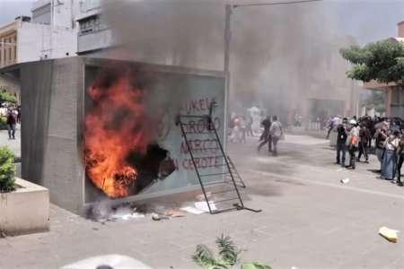 Nouvelles manifestations anti-Bitcoin (BTC) au Salvador