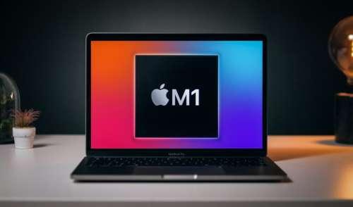 Les MacBook Pro M1X en approche, jusqu'à 32 coeurs pour cette nouvelle puce