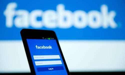 Facebook et Amazon reportent le retour au bureau à 2022