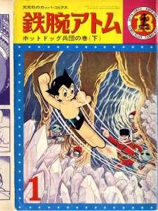 Exposition L'histoire du manga à Royan (Du 6 novembre au 5 décembre 2018)