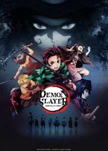 Projection du film Demon Slayer à Paris (Le 31 mars 2019)