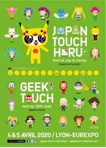8e Japan Touch Haru à Lyon (Les 4 et 5 avril 2020)