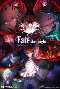 Projections du film Fate/stay night [Heaven's Feel] spring song en France (Les 5 et 18 septembre 2020)