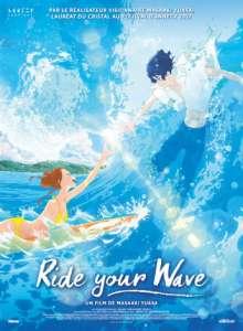 Ride Your Wave au cinéma (À partir du 1er septembre 2021)