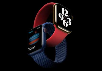 Apple ne propose plus à la vente l'Apple Watch Series 6