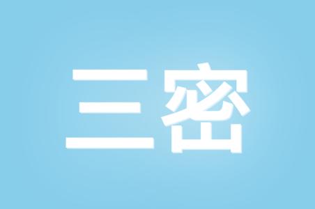 """Néologisme. """"Sanmitsu"""", le mot de l'année au JaponCourrier international 03/12/2020 - 16:03"""