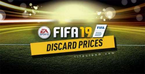 FIFA 19 Quick Sell Prices – Discard Prices for FUT 19