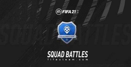 FIFA 21 Squad Battles Rewards