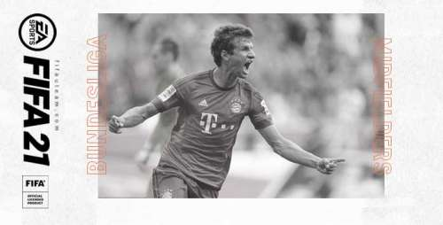FIFA 21 Bundesliga Midfielders Guide
