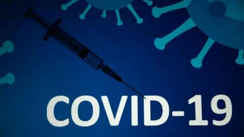 Covid-19 : le laboratoire Eli Lilly suspend l'essai clinique d'un traitement expérimental