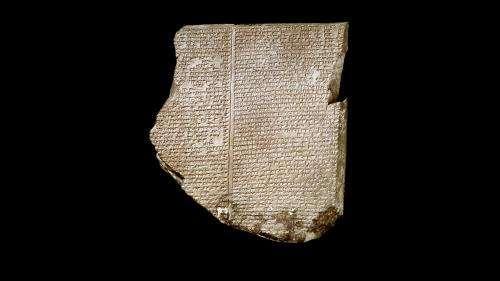 Les Etats-Unis vont restituer à l'Irak 17000 pièces archéologiques datant de 4000 ans