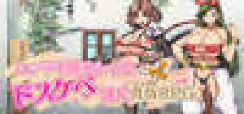 Muttsuri Kishire Ika no Dosukebe Inran Kakusei RPG