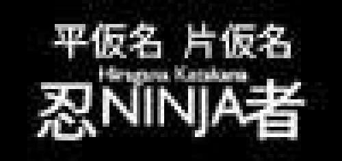 Hiragana Katakana Ninja