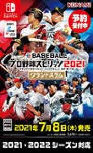 eBaseball Professional Yakyuu Spirits 2021: Grand Slam