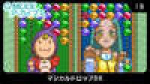 G-Mode Archives 19: Magical Drop DX