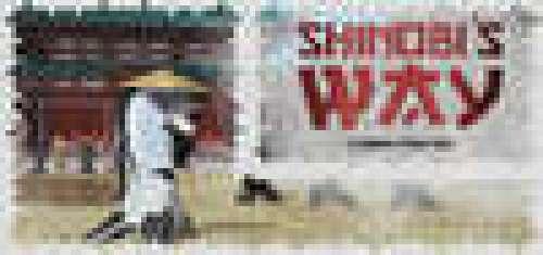 Shinobi's Way - a jigsaw chess tale