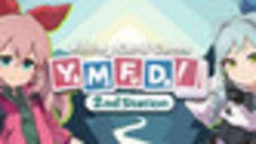 Yamafuda!