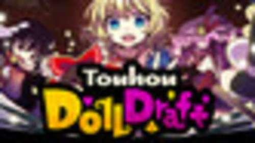 Touhou DollDraft