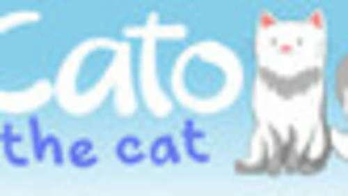 Cato, the cat