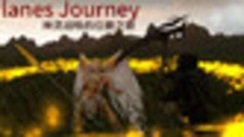 Planes Journey