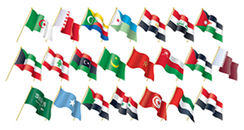 Arab Countries m3u iptv latest updated lists 23 May 2020