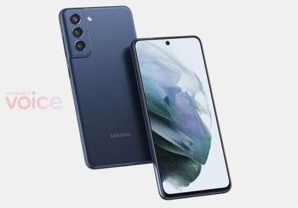 Samsung Galaxy S21 FE – Les premiers visuels